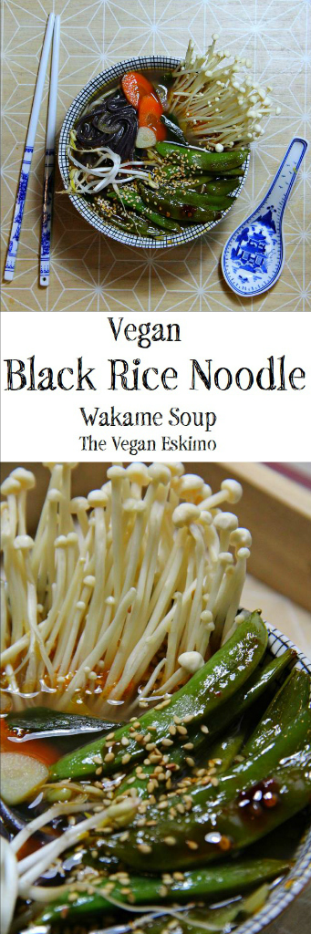 Vegan Black Rice Noodle Soup - The Vegan Eskimo